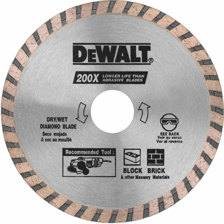 DeWalt High Performance 4-1/2 In. Turbo Rim Dry/Wet Cut Diamond Blade, Bulk Image 1